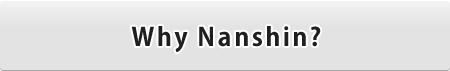 Why Nanshin?